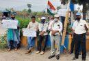 कोटद्वार में महंगाई के खिलाफ कांग्रेस ने किया प्रदर्शन