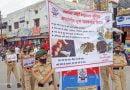 नशे के खिलाफ पुलिस और एनसीसी कैडेट्स ने निकाली शहर में जागरूकता रैली