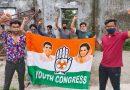 यूथ कांग्रेस ने किया प्रदर्शन, कोविड टेस्ट घोटाले की सीबीआई जांच की मांग