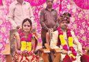 गढ़वाल सभा ने धूमधाम से कराया कन्या का विवाह