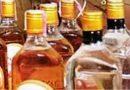 कोविड कफ्र्यू में शराब की तस्करी जारी, आबकारी ने भारी मात्रा में पकड़ी शराब