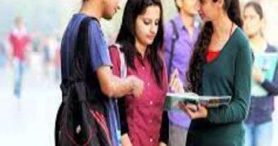 भारतीय उच्च शिक्षा आयोग के गठन का इंतजार जल्द होगा खत्म, संसद के मानसून सत्र में आ सकता है विधेयक