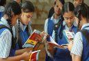 12वीं कक्षा की बोर्ड परीक्षा रद्द करने के फैसले पर पुनर्विचार नहीं करेगा सुप्रीम कोर्ट