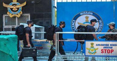एनआईए करेगी जम्मू वायुसेना स्टेशन पर हुए हमले की जांच, फिर दिखाई दिए संदिग्ध ड्रोन
