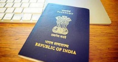 छह केंद्रों में पासपोर्ट के लिए बॉयोमेट्रिक सत्यापन शुरू