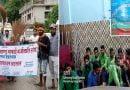 सफाई कर्मचारी संघ का आंदोलन पांचवे दिन भी रहा जारी