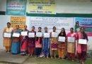 महिलाओं को दिया आत्मनिर्भर बनाने को दिया प्रशिक्षण