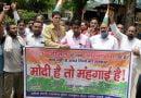 जनता की समस्याएं दूर करने के बजाए मुख्यमंत्री बदलने में लगी है भाजपा सरकार: फुरकान अली