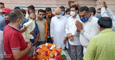 वरिष्ठ कांग्रेस नेता व पूर्व विधायक अंबरीष कुमार का निधन