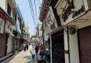 मोरा तोरा में करोड़ों की लूट के विरोध में बंद रहा सर्राफा बाजार