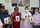 मुख्यमंत्री ने किया पुस्तक मानस मोती का विमोचन