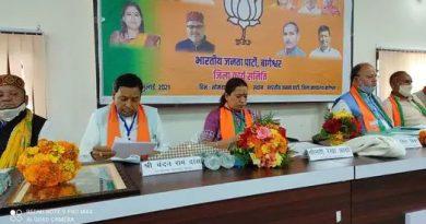 बार-बार भाजपा सरकार के संकल्प के साथ चुनाव में उतरेंगे कार्यकर्ता