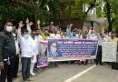 दलितों पर बढ़ते अत्याचारों के विरोध में चमार वाल्मिीकि महासंघ ने किया सिटी मजिस्ट्रेट कार्यालय पर प्रदर्शन