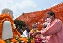 सीएम धामी ने दी डॉ. श्यामाप्रसाद मुखर्जी की जयंती पर श्रद्धांजलि