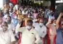 जल निगम जल संस्थान मजदूर यूनियन ने किया आंदोलन शुरू