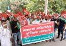 छह सूत्रीय मांगों को लेकर समाजवादी पार्टी ने निकाला जुलूस