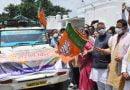 सीएम ने रवाना की कोविड राहत समाग्री की 10 गाड़ियों