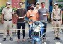 कोटद्वार में चोरी के सामान के साथ बिजनौर के तीन युवक गिरफ्तार