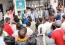 सफाई कर्मचारियों का अनिश्चित कालीन कार्यबहिष्कार जारी, चरमराई सफाई व्यवस्था