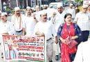 पुलिस का ग्रेड पे घटाने के विरोध में कांग्रेस सेवादल ने निकाली शव यात्रा