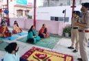 अभ्युदय परिवार कामधेनु अभियान में पुलिस का करेगा सहयोग