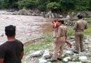रामगंगा नदी के तेज बहाव में बहे यूपी से घूमने आए पिता-पुत्र, लापता