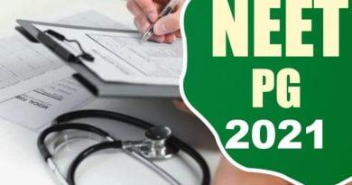 नीट पीजी 2021: परीक्षा 11 सितंबर को होगी, केंद्रीय स्वास्थ्य मंत्री मनसुख मंडाविया ने की घोषणा