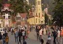 पर्यटन स्थलों पर भीड़ को लेकर केंद्र ने फिर चेताया, कहा- कोरोना की दूसरी लहर खत्म नहीं हुई