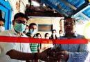 पौड़ी गढ़वाल में ई-संजीवनी ओपीडी शुरू, 8 टीम गठित