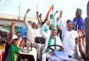 राकेश टिकैत का एलान: आंदोलन को तेज करने के लिए पांच सितंबर को करेंगे बड़ी पंचायत, नहीं लड़ेंगे चुनाव, देंगे वोट की चोट