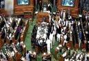 सियासी संग्राम में बदला पेगासस जासूसी विवाद, लगातार दूसरे दिन संसद के दोनों सदनों में किया जमकर हंगामा
