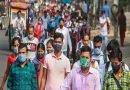महामारी की तीसरी लहर की दहलीज पर दुनिया
