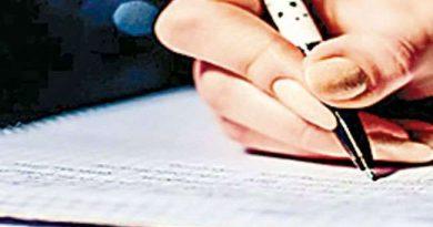 उत्तराखंड बोर्ड के व्यक्तिगत छात्र-छात्राओं को देनी होगी मौखिक परीक्षा