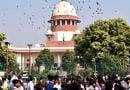 वायु प्रदूषण के मसले पर केंद्र के खिलाफ दिल्ली की जनहित याचिका पर सुप्रीम कोर्ट ने उठाया सवाल
