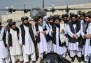 तालिबान बोला, हमले की भूल न करे कोई देश, अफगानिस्तानियों को बताया भविष्य का रोडमैप ,