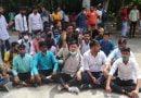 छात्रों ने कॉलेज प्रशासन के खिलाफ किया प्रदर्शन