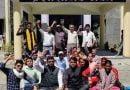 उपनल से बाहरी नियुक्ति रद कर भूमि अध्याप्त परिवारों को नियुक्ति देने की उठाई मांग