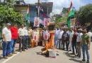 गैस सिलेंडर के दाम बढ़ने पर अल्मोड़ा में कांग्रेस का विरोध प्रदर्शन