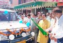 स्वास्थ्य मंत्री ने खुशियों की सवारी एम्बुलेंस को हरी झंडी दिखाकर किया रवाना