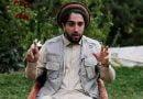 अजेय हैं हमारे लड़ाके, खून की आखिरी बूंद तक लड़ेंगेय तालिबान के कब्जे के दावे पर गरजे पंजशीर के योद्घा