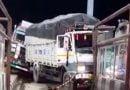 बेकाबू ट्रक ने मारी रोडवेज की वाल्वो बस में टक्कर, बाल बाल बचे यात्री
