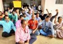 पेयजल संकट से परेशान ग्रामीणों ने किया ब्लक में प्रदर्शन