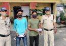 मोबाइल चोरी करने वाले दो गिरफ्तार