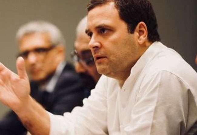 राहुल गांधी को लेकर भाजपा के नेता ने दिया विवादित बयान