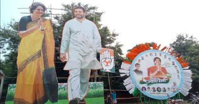 उत्तर प्रदेश चुनाव: क्या कांग्रेस का सपना पूरा कर पाएंगी पार्टी महासचिव प्रियंका गांधी?